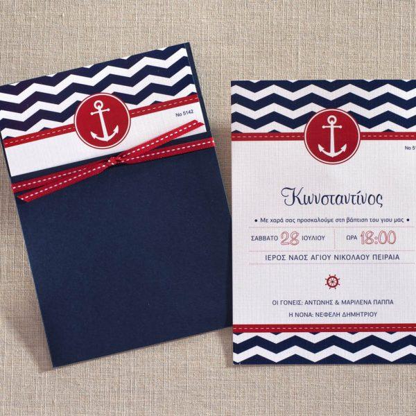Προσκλητήριο Βάπτισης Navy αγκυρα
