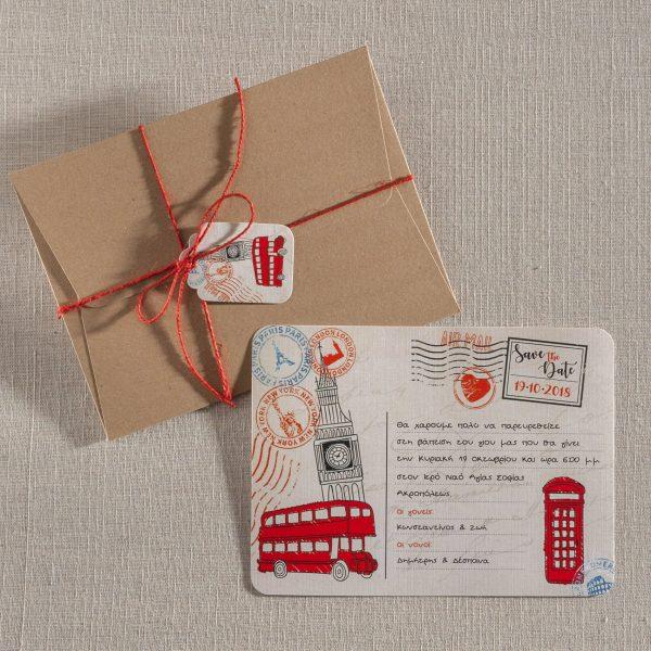 Προσκλητήριο Βάπτισης card postal Αγγλία