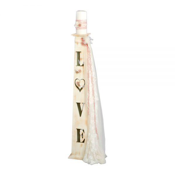 """Κηροπήγιο γάμου ξύλινο εκρού με κοψίματα """"LOVE"""" και στολισμό λευκού υφάσματος και σάπιο μήλο"""